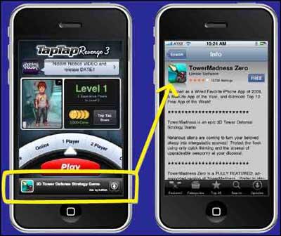 in-app_advertising