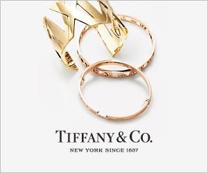 Tiffany_Jewelry